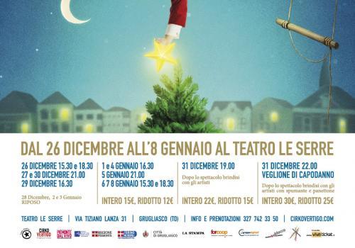 VERTIGO CHRISTMAS SHOW Cirko Vertigo